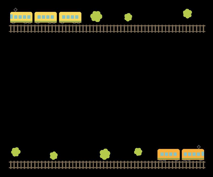 電車のかわいいフレーム・飾り枠のイラスト
