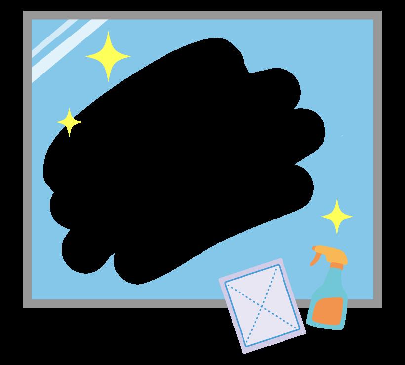 ピカピカの窓のイラスト
