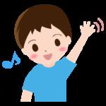 手を振る男の子のイラスト
