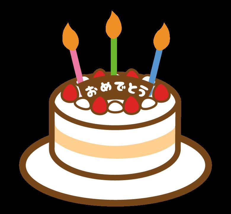 誕生日ケーキ(バースデーケーキ)のイラスト