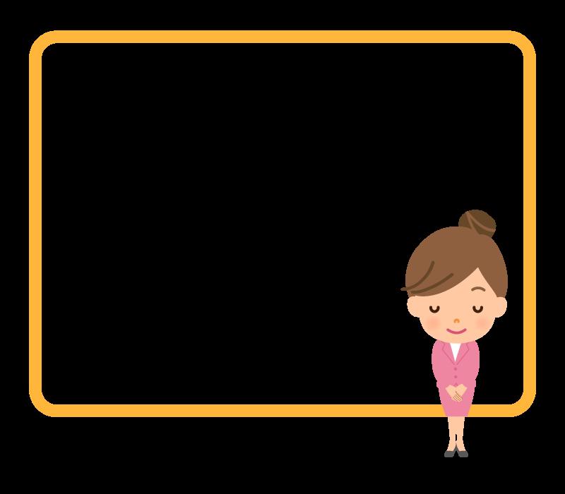 おじぎをする女性会社員のフレーム・飾り枠イラスト
