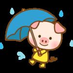 雨の日に傘をさすブタさんのイラスト
