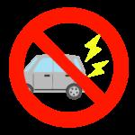 車の騒音禁止のイラスト