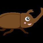 かわいいカブトムシ(横)のイラスト