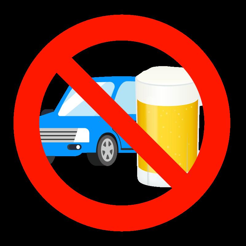 車の運転者は飲酒禁止のイラスト