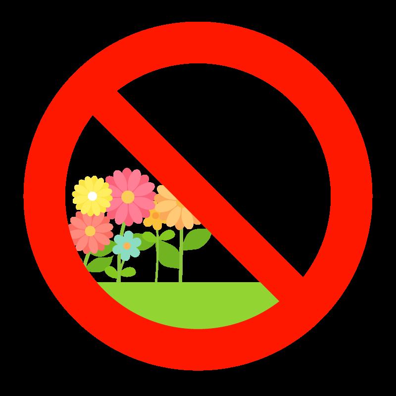 「花畑や花壇に入らないでください」のイラスト