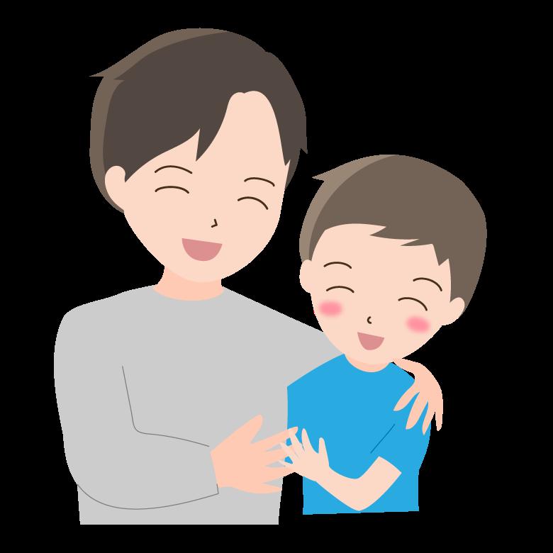 お父さんと息子のイラスト