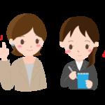 メモを取る女性会社員のイラスト