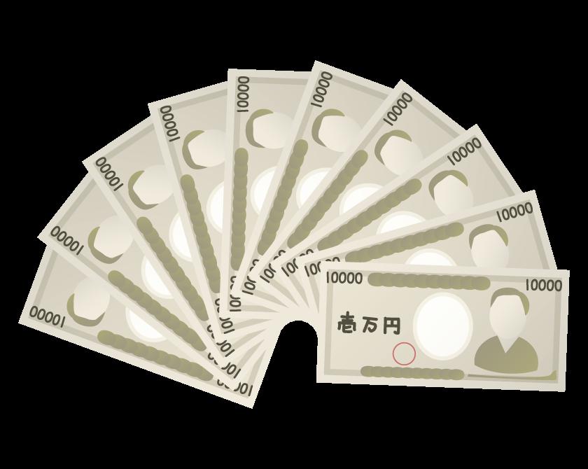 現金10万円のイラスト