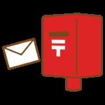 郵便ポストとレターのイラスト