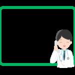 医療相談のフレーム・飾り枠イラスト