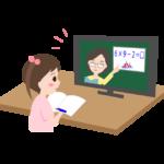 オンライン学習のイラスト