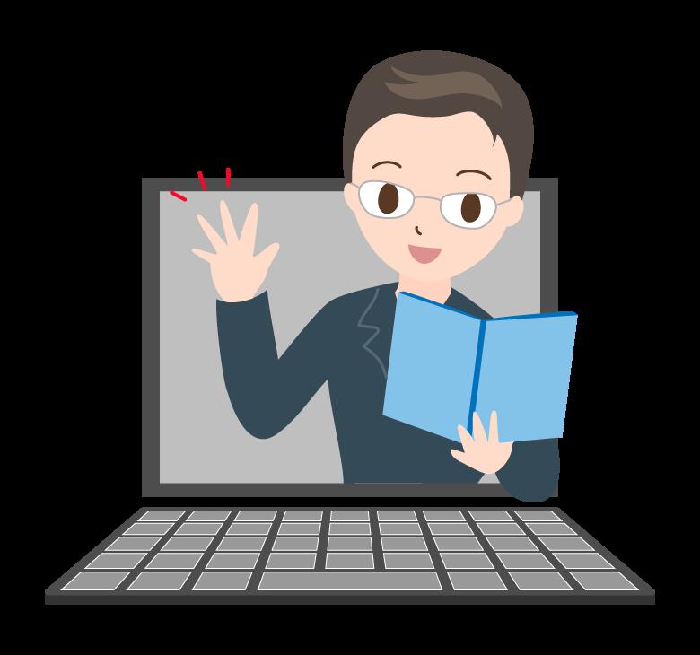 PCでオンライン学習のイラスト