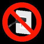 コンセント充電禁止のイラスト