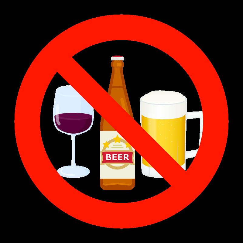 お酒・アルコール禁止のイラスト