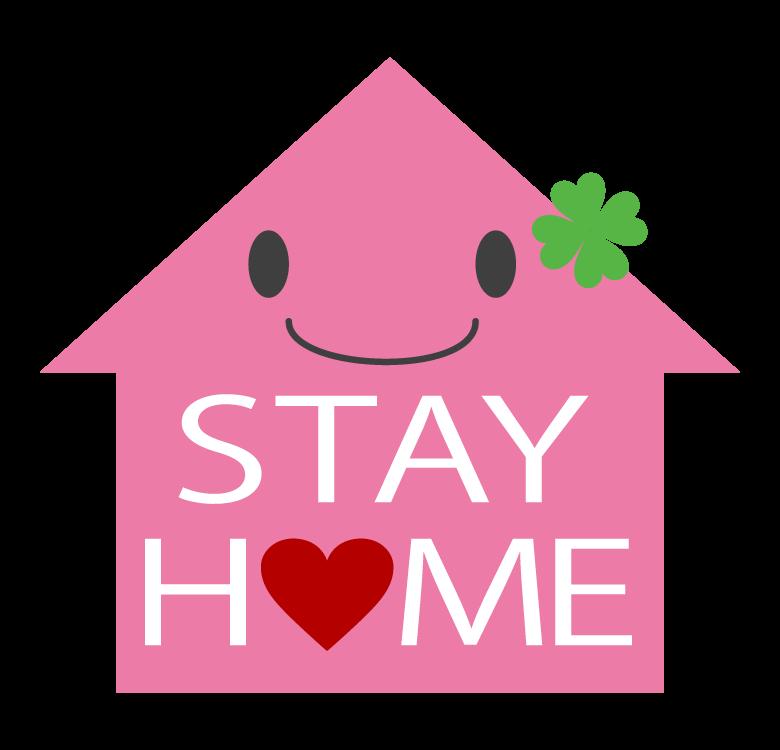 かわいいステイホーム(STAY HOME)のイラスト