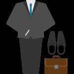 ビジネススーツやバッグのイラスト