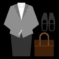ビジネススーツやバッグ(女性用)のイラスト