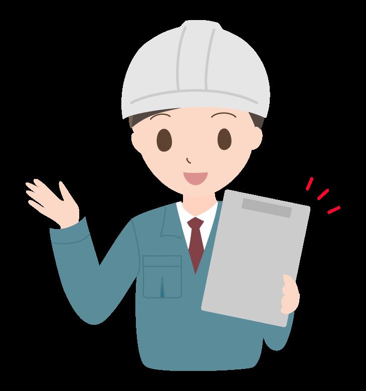 建設業の会社員のイラスト