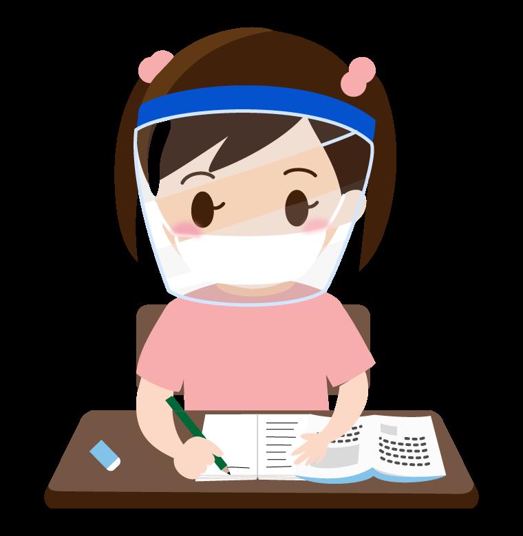 フェイスシールドをして勉強するこども(女の子)のイラスト