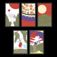 花札の五光のイラスト
