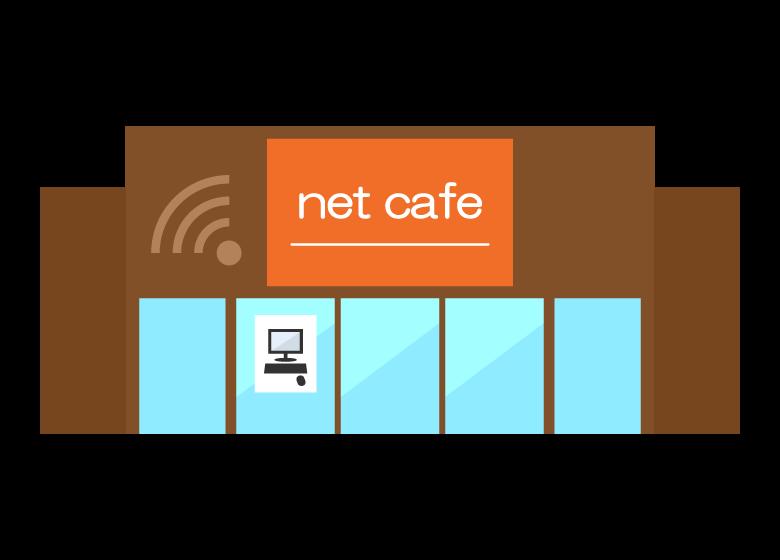 インターネットカフェのイラスト