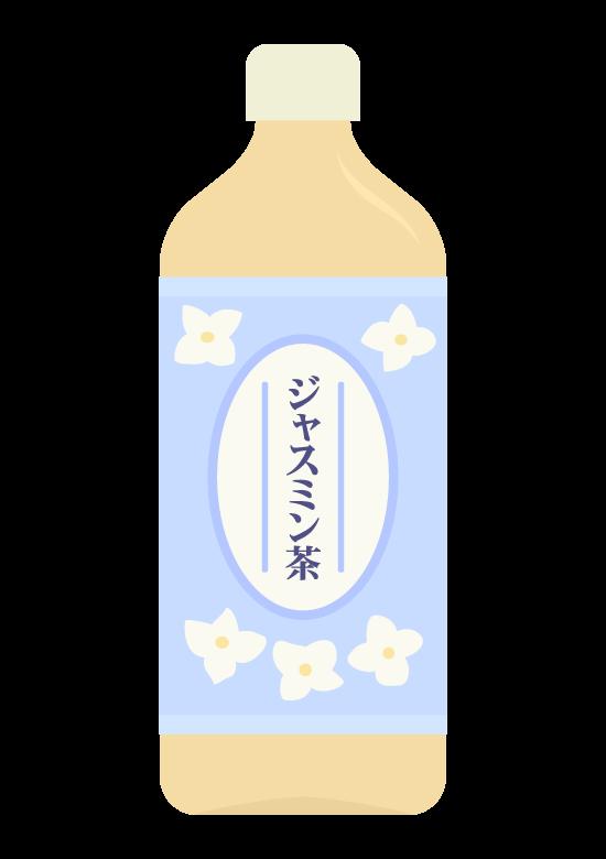 ペットボトルのジャスミン茶のイラスト