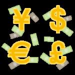 お金・通貨のイラスト
