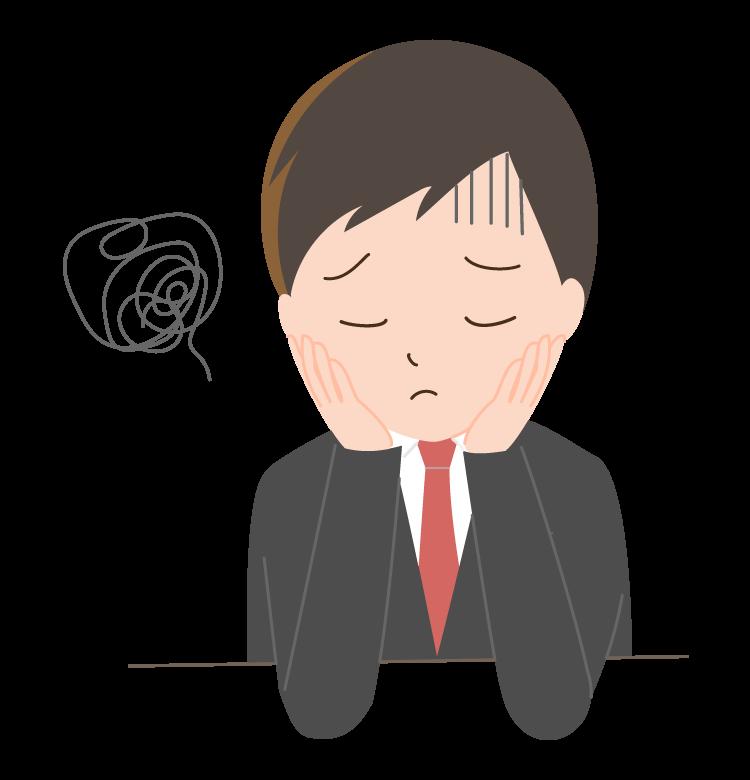 頬杖をつく会社員のイラスト