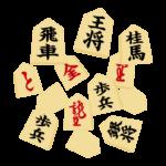 将棋の駒のイラスト