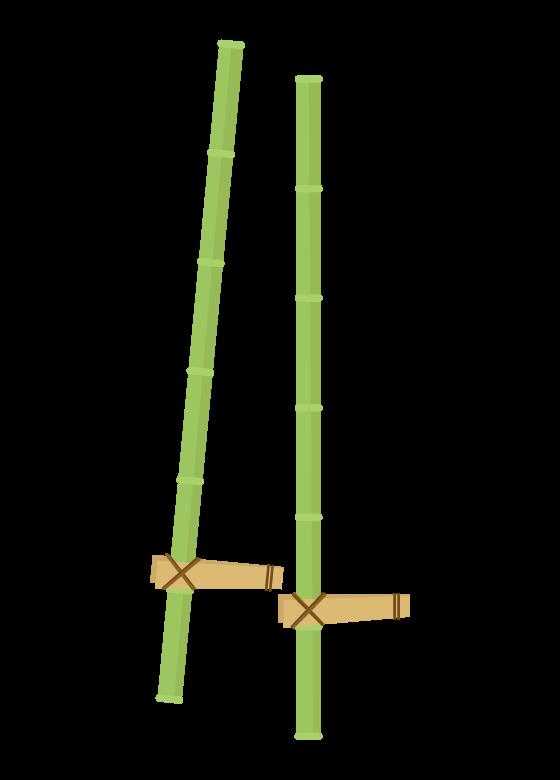 竹馬(竹製)のイラスト