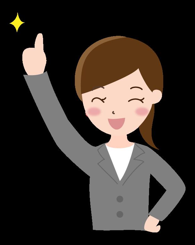 目標を掲げる女性会社員のイラスト