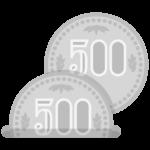 500円玉貯金のイラスト