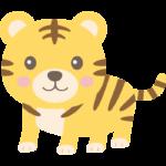 かわいい虎のイラスト04