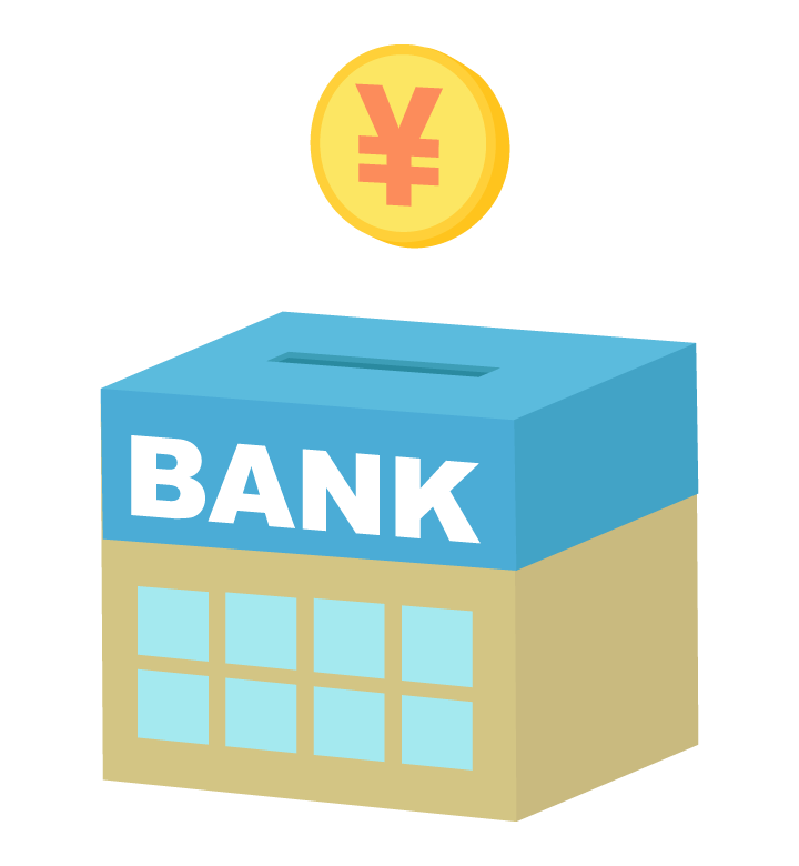 銀行へ積み立てのイラスト