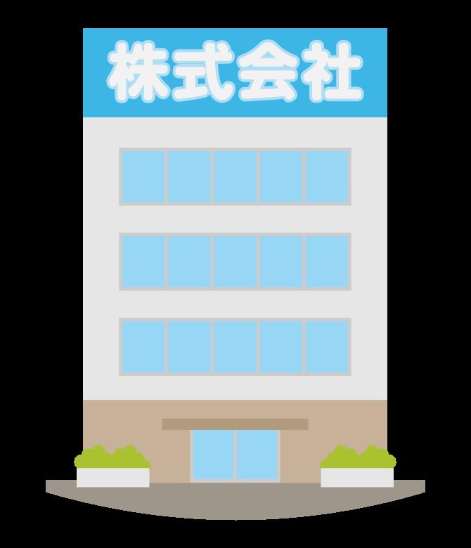 株式会社のイラスト