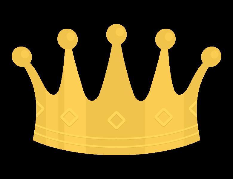 金の王冠のイラスト