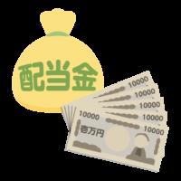 配当金とお金のイラスト