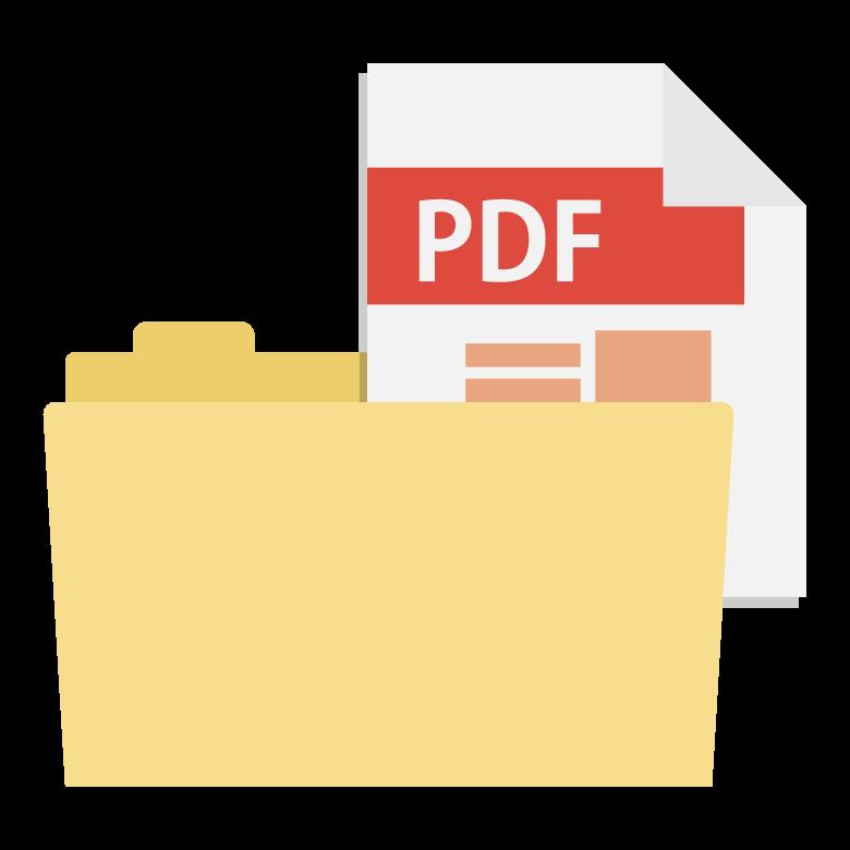 PDFのフォルダーとファイルのイラスト
