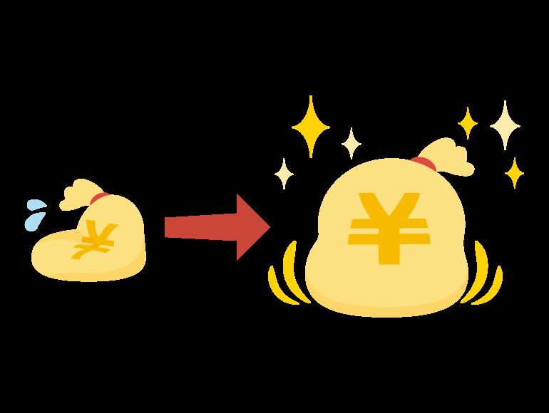 収入アップのイラスト