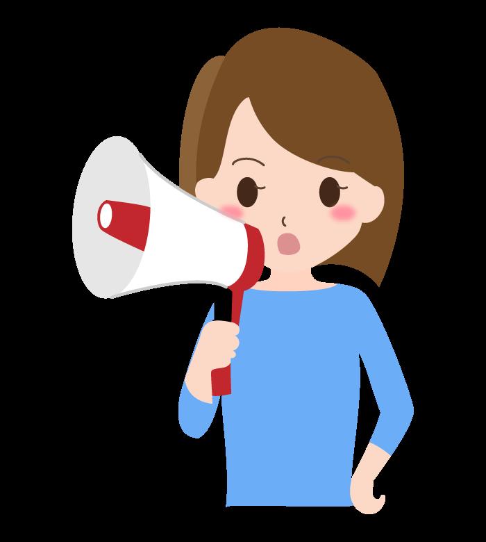 拡声器でしゃべる女性のイラスト