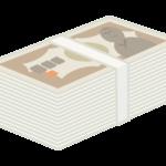 お金・札束のイラスト02