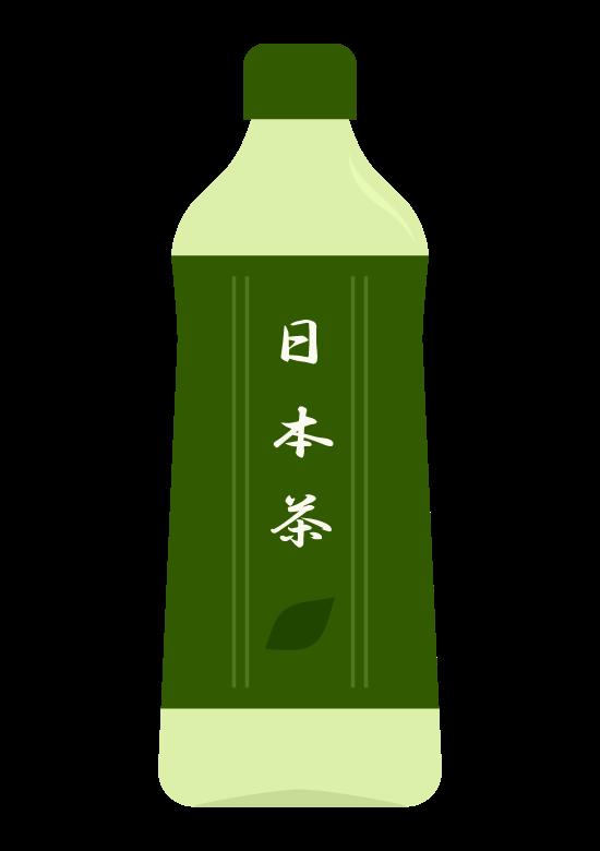 ペットボトルの緑茶のイラスト