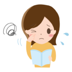 読書で目が疲れている女性のイラスト