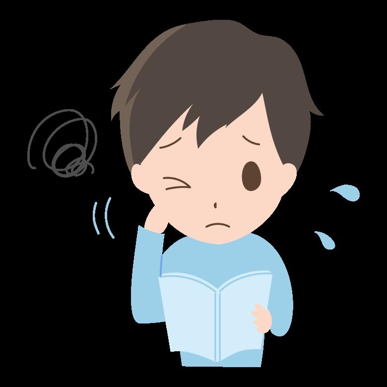 読書で目が疲れている男性のイラスト