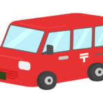 軽バンの郵便配達車のイラスト