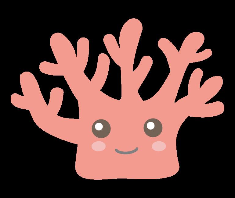 かわいいサンゴのイラスト