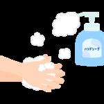 ハンドソープで手洗いのイラスト