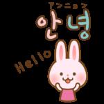 かわいいうさぎとハングル文字(アンニョン)のイラスト