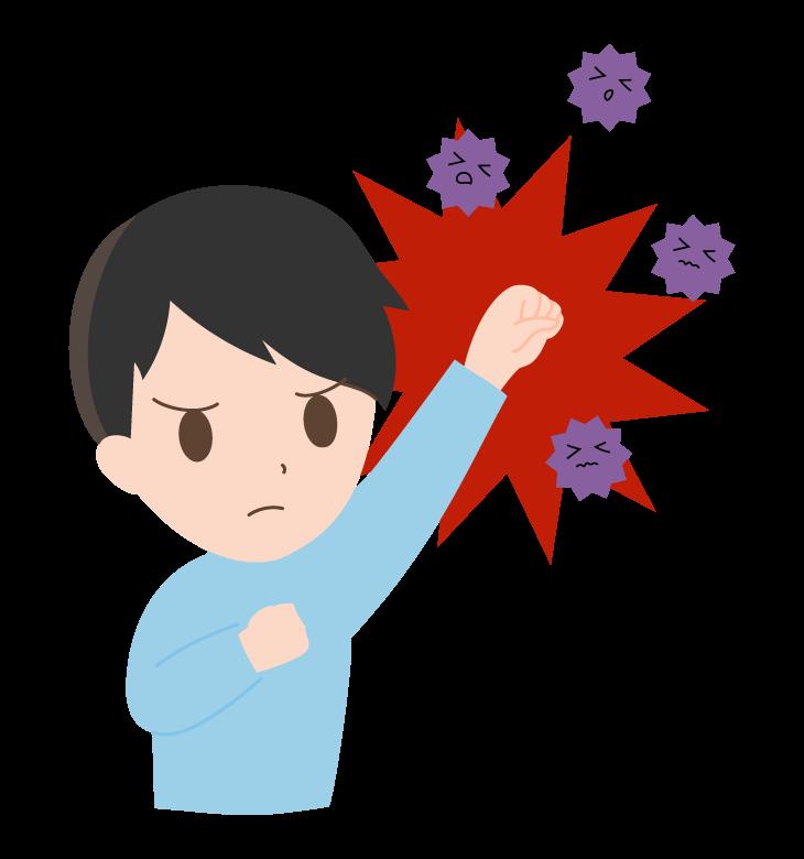 ウイルス・ばい菌を撃退(男性)のイラスト